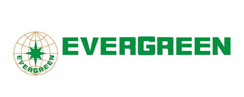 Logo EVERGREEN SHIPPING AGENCY